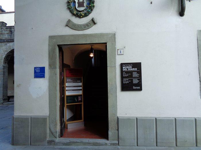 Пьеве Санто Стефано - музей дневника