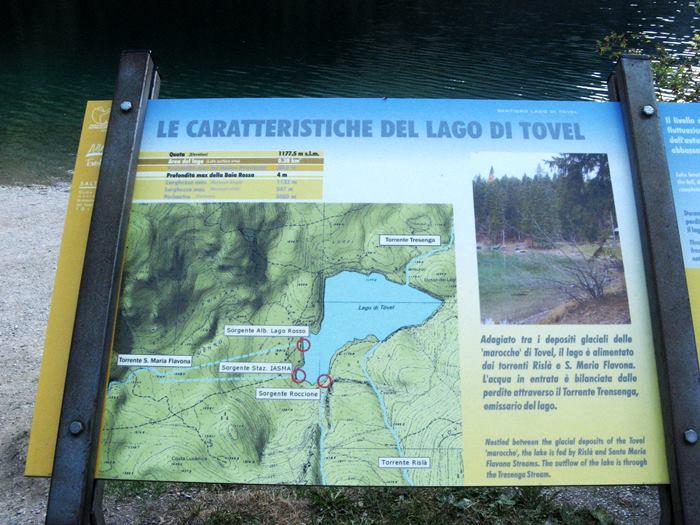 озеро Товель - информация