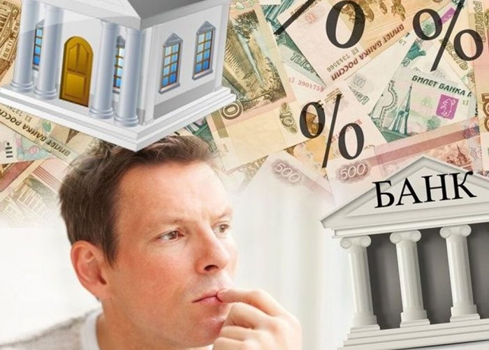 кредит в кризис