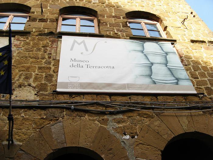 музей терракоты в Петройо