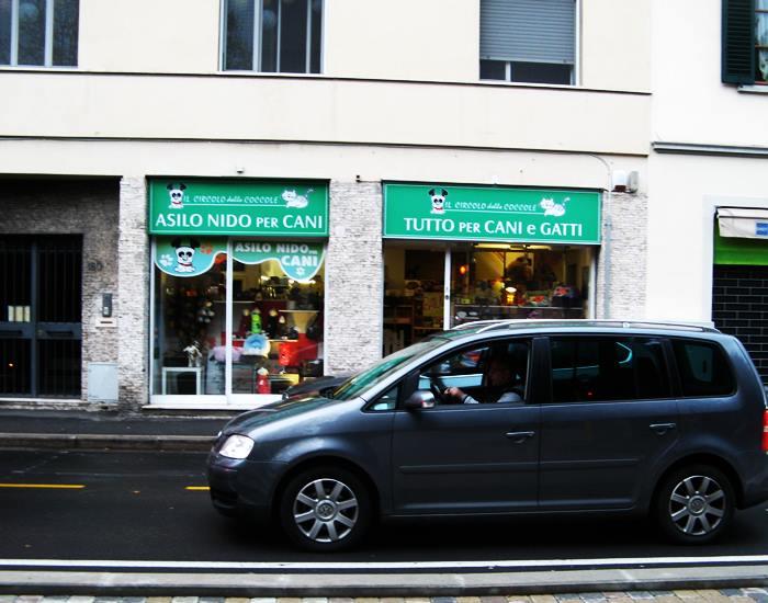 зоомагазин во Флоренции
