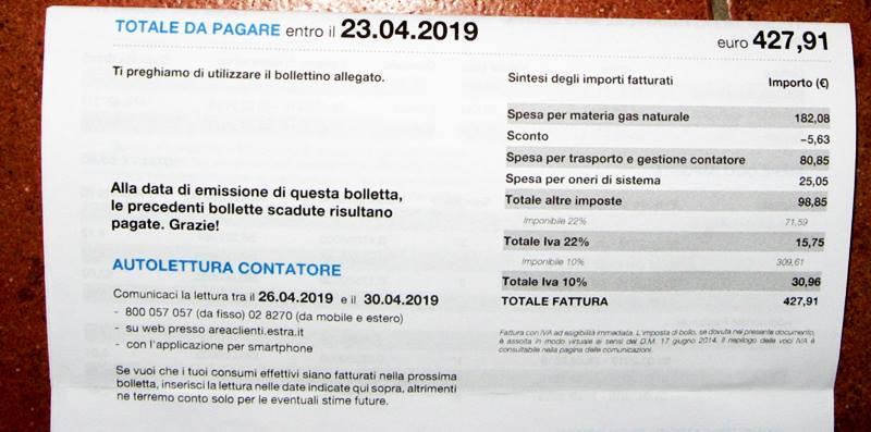 счёт за газ в Италии
