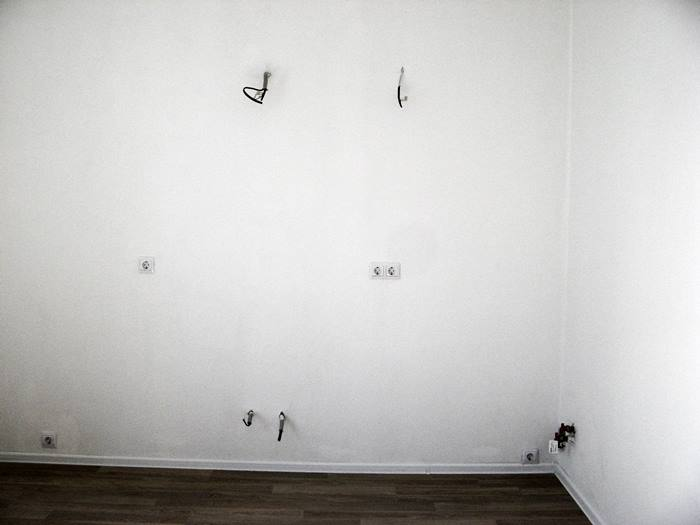 место под кухню в студии