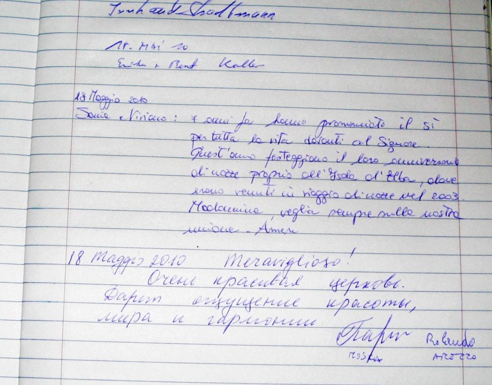 запись на русском в книге для гостей