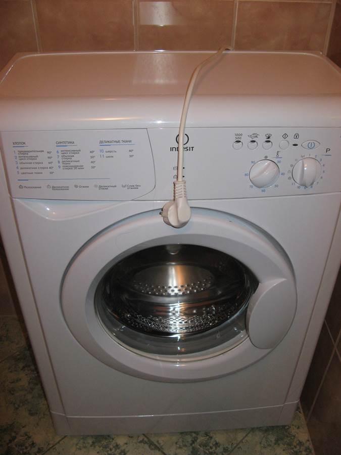 стиральная мана-автомат
