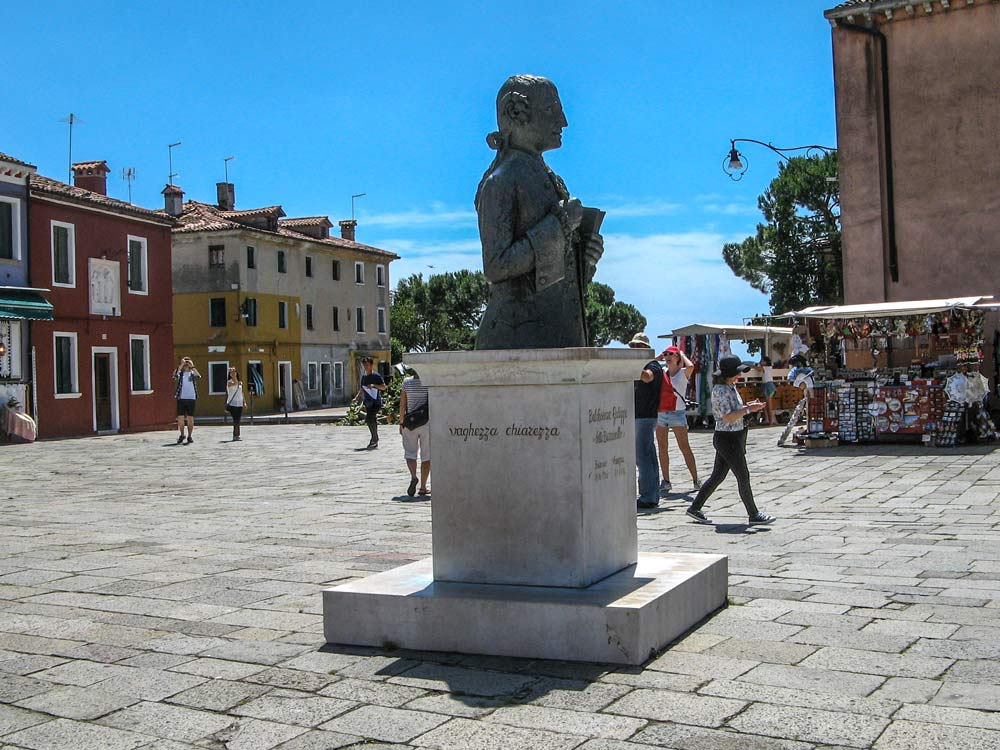 памятник Галуппи