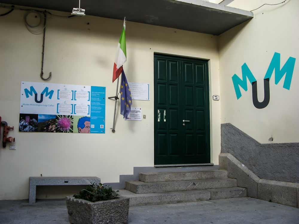 минерологический музей