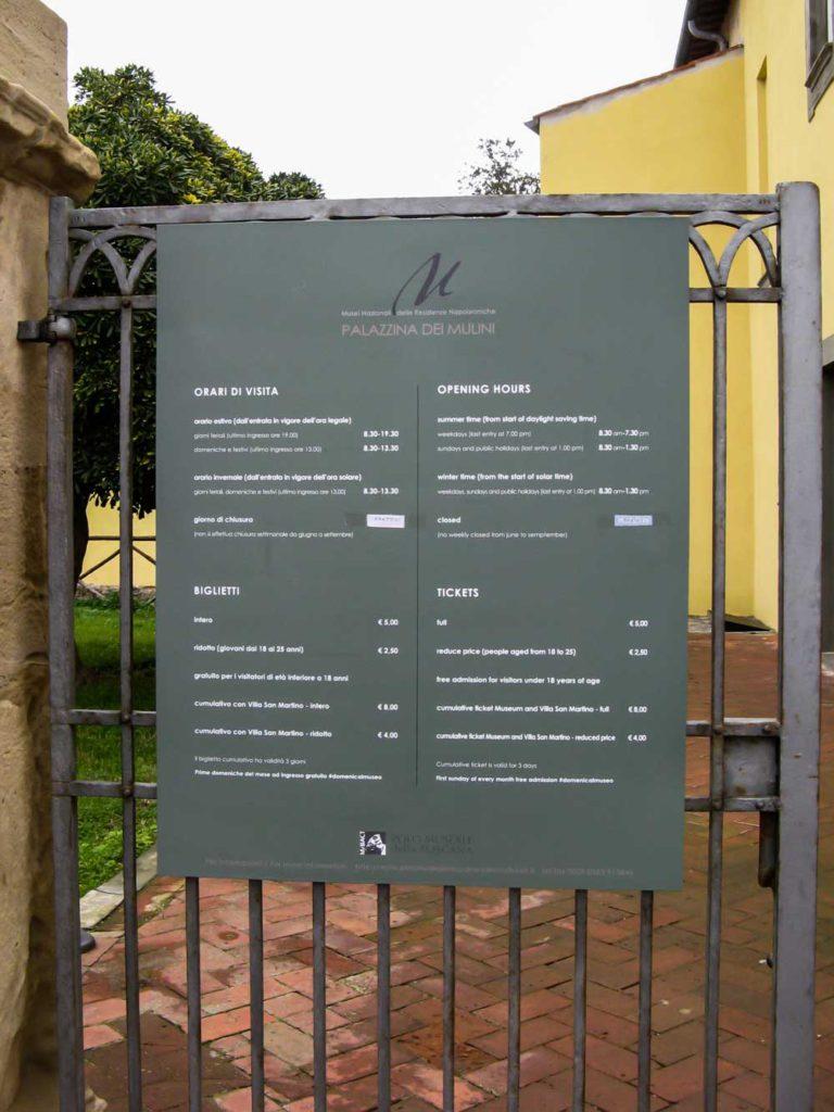 Распорядок работы музея
