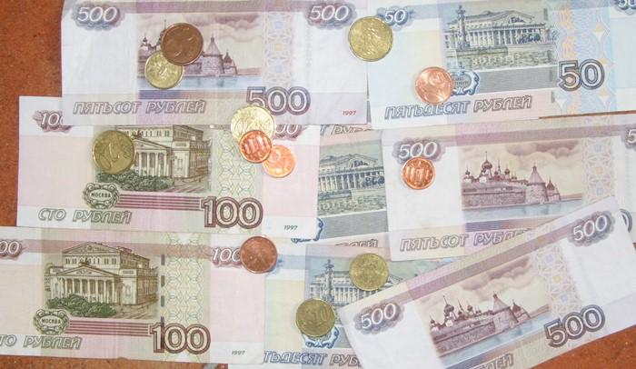 деньги на банковском депозите