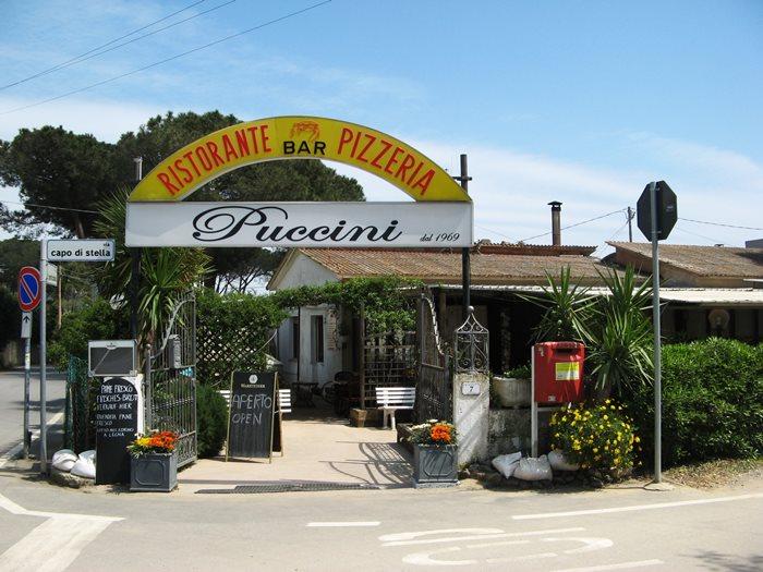 ресторан возле Лаконы