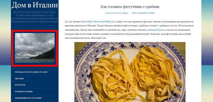 domitalia.ru - баннер 1