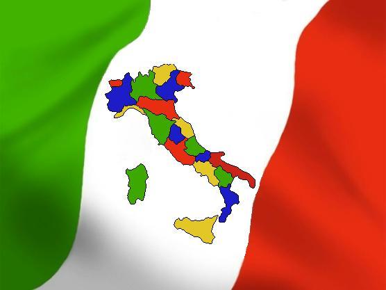 италия-italiya